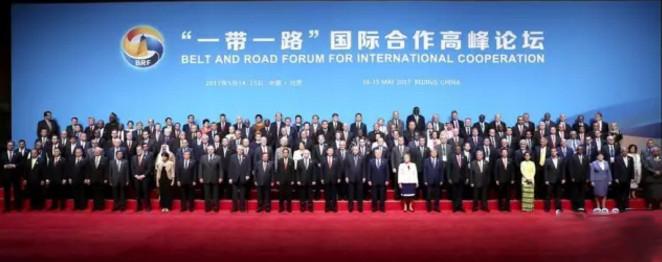 """【每日一问】""""一带一路""""彰显中国担当,预示一个""""文明型国家""""崛起。"""
