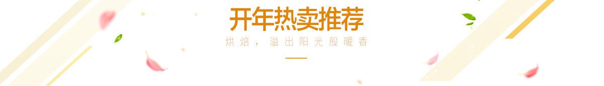 js333金沙娱乐平台