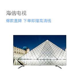 众诚鑫亚电器专营店
