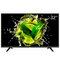 创维(Skyworth) 32X6 32英寸10核智能网络平板液晶电视 黑第6张高清大图