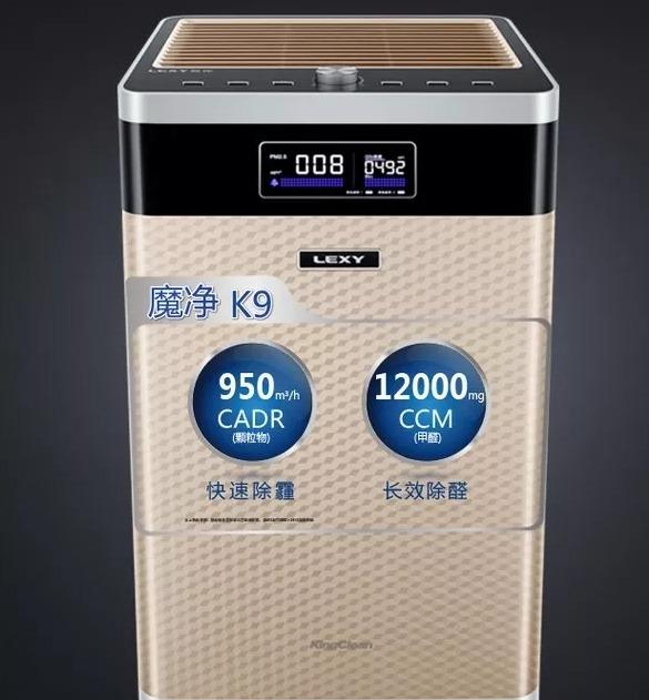 空气净化器怎么选,空气净化器品牌推荐